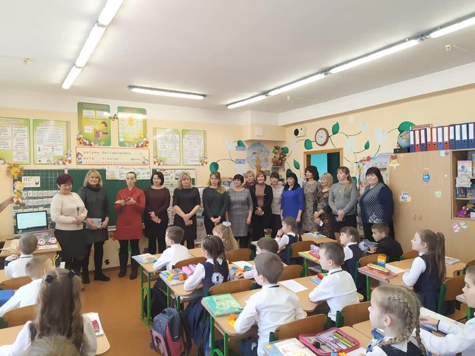 Краснокутська гімназія