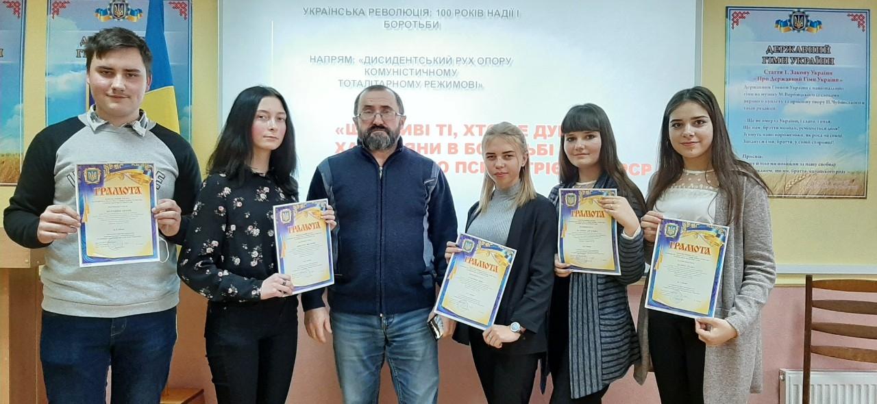 yzobrazhenye_viber_2020-12-18_12-50-33